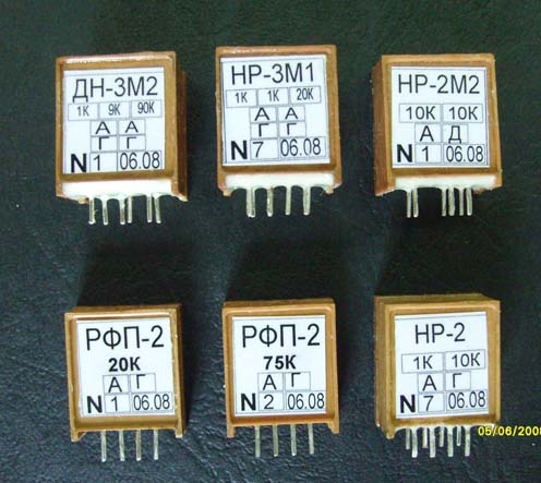 Precision resistors and voltage dividers set
